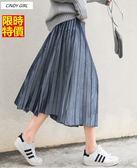 韓版純色高腰顯瘦絲絨百褶裙 A391 現貨