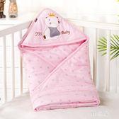 新生兒包被春夏季薄款抱毯寶寶襁褓包巾被子用品cp819【野之旅】