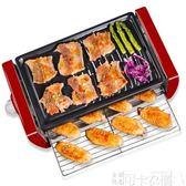 燒烤爐韓式家用不黏電烤盤無煙烤肉機室內烤串鐵板燒多功能燒烤架  DF 可卡衣櫃