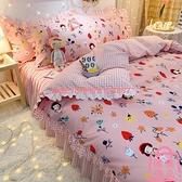 韓式床裙款四件套床單被罩被套四件套床上用品【匯美優品】