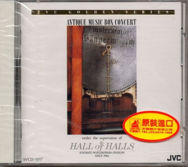 停看聽音響唱片】【CD】ANTIQUE MUSIC BOX CONCERT