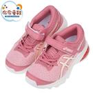 《布布童鞋》asics亞瑟士GT1000迷霧玫瑰兒童機能運動鞋(17.5~22公分) [ J1O191G ]