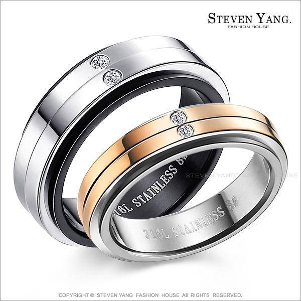 情侶對戒 西德鋼飾 轉運戒鋼戒指尾戒 *單個價格*