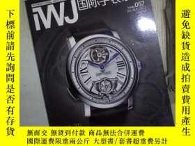 二手書博民逛書店國際手錶雜誌罕見2012第57期Y180897