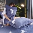 枕頭套枕頭套珊瑚絨枕套一對裝48x74c...