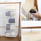可拆卸包包收納衣柜掛袋壁掛式整理袋懸掛多層布藝防塵儲物架     伊芙莎