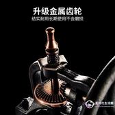 磨豆機 復古手搖磨豆機家用咖啡豆研磨機手動咖啡咖啡機磨粉機X-5 【星時代生活館】