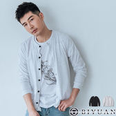 【OBIYUAN】棉外套  開襟 排釦 素面薄外套 罩衫 共2色【JG0196】