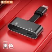 iPhonex轉換X充電二合一拖分線器手機8p原裝