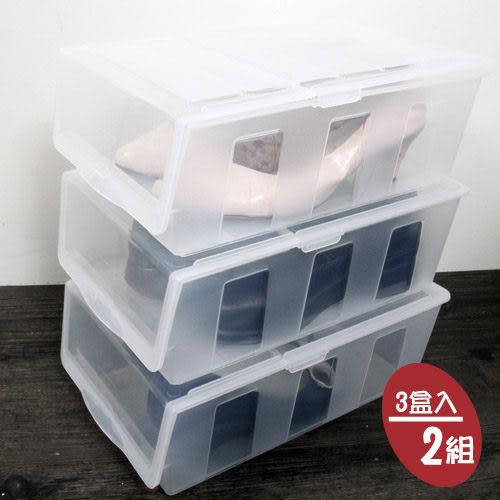 《KEYWAY》全家3入鞋盒(2組)《可堆疊》