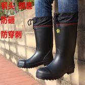 雨鞋鋼包頭鋼底防砸防穿刺防扎膠鞋中高筒防水防滑水鞋膠鞋