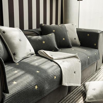 灰色星願現代簡約刺繡系列沙發巾 (客製訂單一張90*210cm尺寸+兩張70*70cm)