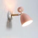壁燈 北歐臥室壁燈床頭燈現代簡約馬卡龍兒童燈具創意過道客廳閱讀墻燈