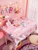 桌布學生可愛網紅少女心化妝書桌寫字桌墊電腦臺布藝小書宿舍 聖誕節