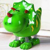 兒童大號存錢罐創意可愛卡通玩具恐龍儲錢罐成人生日禮物儲蓄罐88折開學季,88折下殺