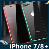 iPhone 7/8+ Plus SE 2020防窺萬磁王金屬邊框+鋼化雙面玻璃 全包磁吸款 保護套 手機套 手機殼