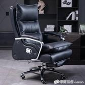 老板椅子按摩辦公椅可躺大班椅實木電腦椅家用舒適書房椅子 雙十二全館免運