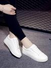 皮面小白鞋女百搭基礎平底新款白鞋板鞋透氣潮鞋 露露日記