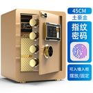 保險櫃 指紋密碼保險櫃 家用WIFI遠程報警辦公入牆隱形保險箱小型防盜保管箱45cm床頭櫃 快速出貨