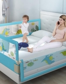 嬰兒童床護欄寶寶