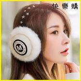 耳暖耳捂 護耳朵罩耳包冬季耳捂子耳暖韓版