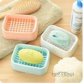 雙層瀝水肥皂盒創意浴室衛生間手工皂架洗臉香皂盒塑料皂托  泡芙女孩輕時尚