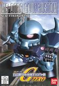 鋼彈模型 SD No.32 古夫 特裝型 B3 機動戰士0080 G世代 BB戰士 TOYeGO 玩具e哥