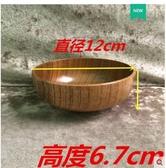 攪拌盆 30x14竹制面膜盆攪拌中草藥沙拉碗美容院調中藥面膜碗 刻logo 城市科技