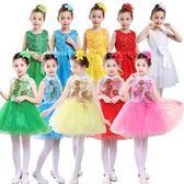節環保時裝綠色演出服公主裙女童蓬蓬紗裙幼兒園舞蹈服裝 格蘭小舖