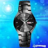 雙日歷男錶女錶鎢鋼色石英錶防水星期日歷男士腕錶女士手錶情侶錶