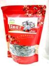 得意工坊~茶煮紅茶葵花子300公克/包(...