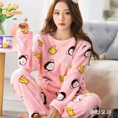 中大尺碼 珊瑚絨睡衣加厚保暖加絨韓版法蘭絨家居服套裝 ZQ1812『夢幻家居』