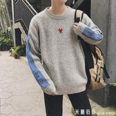 毛衣男 毛衣男士韓版潮流情侶冬季針織衫寬鬆外套套頭半高領慵懶風學生款 米蘭街頭