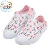 《布布童鞋》SKECHERS白色兒童洞洞運動水鞋休閒鞋(17~22公分) [ N1B14LM ]