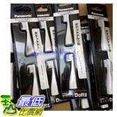 [8東京直購] Panasonic 國際牌 電動牙刷替換刷頭 EW0958 EW0958-W 一組2支 相容:EW-DS12/EW-DS13/EW-23