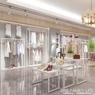 皇朝白色服裝店展示架上牆側掛雙層高櫃掛衣...