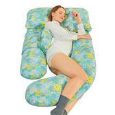 可寶 孕婦枕頭護腰側睡枕托腹用品多功能u型枕神器睡覺側臥枕抱枕QM 晴光小語