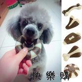 特狗狗玩具耐咬寵物磨牙棒