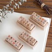 【BlueCat】迷你DIY天氣音符餐具手帳印章 木頭印章 橡皮印章 (12入)