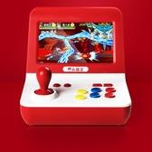 遊戲機小霸王Q70迷你街機PSP遊戲機掌機7寸大屏掌上懷舊款老式雙人可充電【全館免運九折下殺】
