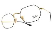 RayBan光學眼鏡RB6456 2991 (黑-金) 多邊造型復古款 平光鏡框 # 金橘眼鏡
