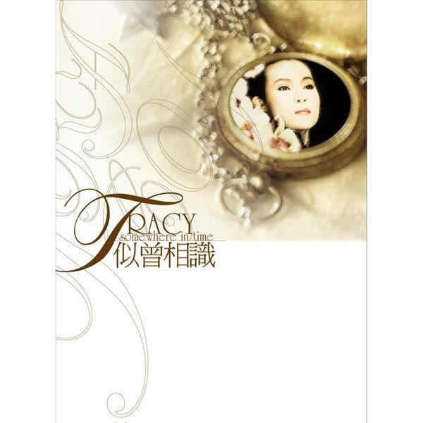 黃鶯鶯 似曾相識 西洋情歌精選 雙CD(購潮8)