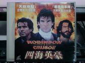 影音專賣店-V57-014-正版VCD*電影【四海英豪】-皮爾斯布洛斯南*喬治米勒