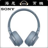 【海恩數位】日本 SONY WH-H800 無線藍牙耳罩式耳機 月光藍 全新小巧耳罩設計 公司貨保固