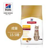 原廠正貨【Hill's希爾思】成貓 泌尿道保健 (雞肉) 15.5磅(有效日期:2019/4/1)