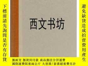 二手書博民逛書店【罕見1953年出版 英國大師Eric Gill著《耶路撒冷日記