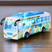 兒童玩具 超大號慣性音樂玩具車大巴士公交車玩具LJ10046『夢幻家居』