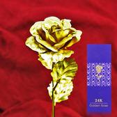 金玫瑰 24k 金箔玫瑰花禮盒 附禮盒 1入【櫻桃飾品】【28511】