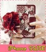 【萌萌噠】iPhone 5 / 5S / SE 韓國甜美清新款 太陽花側翻皮套 磁扣 大紅花吊飾 手機殼 手機套