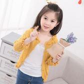 女童針織衫開襟薄款新款潮夏季外套